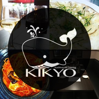 新潟県柏崎市のKashiwazaki Dining 氣kyo