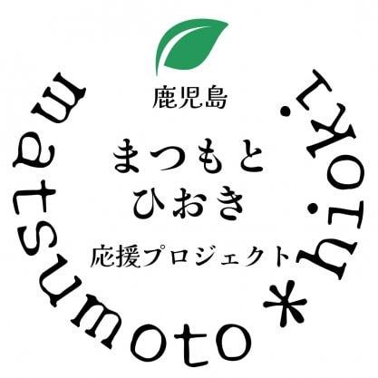 鹿児島 プロフィール撮影&メンタル・起業サポート *ひだまり屋*