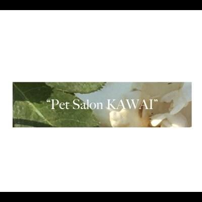 江田島の【ペット美容室KAWAI】
