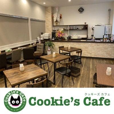 クッキーズカフェ(Cookie's Cafe)新潟県新潟市西区