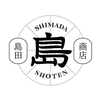 ウェブマルシェ 島田商店 produced by 有限会社クーリエ