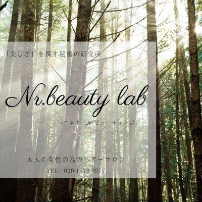 Nr.beauty lab(エヌアール.ビューティーラボ) 北谷砂辺 沖縄市松本にあるヘアーサロン