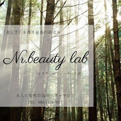 Nr.beauty lab(エヌアール.ビューティーラボ)|北谷砂辺|沖縄市松本にあるヘアーサロン