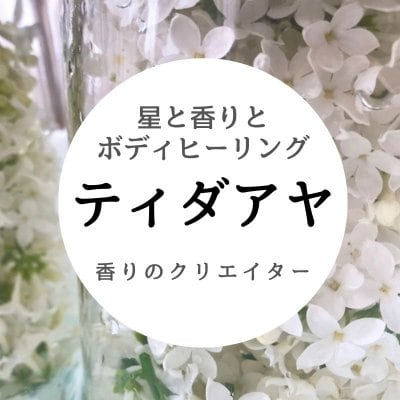 【ティダアヤ】