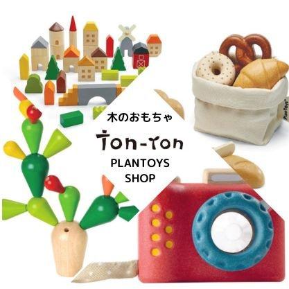 Ton-ton 木工家具製作