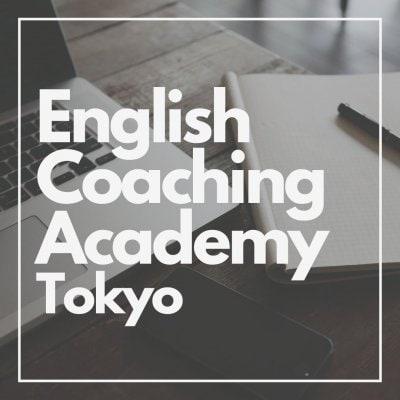 English Coaching Academy Tokyo