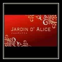 JARDIND'ALICE〜ジャルダンアリス〜