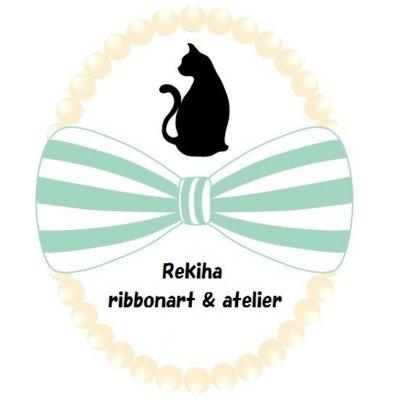 リボンオーダーメイドサロン【Rekiha ribbonart & atelier】