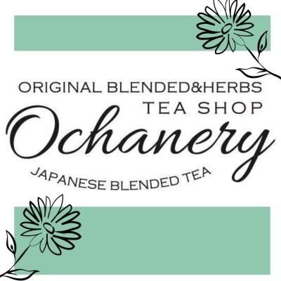 Ochanery