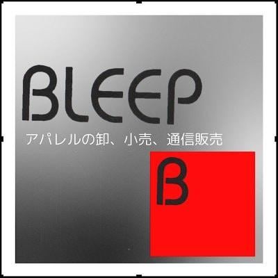 アパレル卸販売/小売/通信販売【bleep】ブリープ