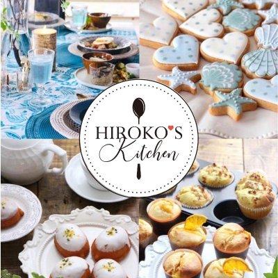 Happyになる料理とお菓子の教室 HIROKO'S KITCHEN ヒロコズキッチン