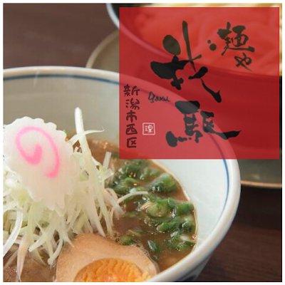 【新潟市西区/濃厚スープが自慢のラーメン】麺や我駆-めんやがく-