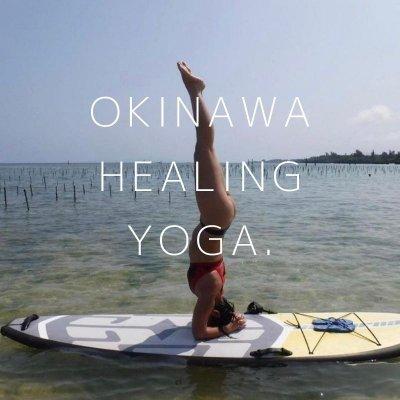 沖縄県・北谷にあるヨガスタジオOkinawa Healing Yoga.(沖縄ヒーリングヨガ)