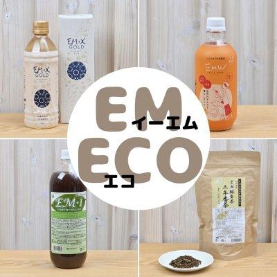 【EM・ECO】イーエム・エコ