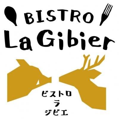 【完全予約制】Bistro K〜ジビエ・自家製パスタ・オリジナルドリンク〜広島県三次市