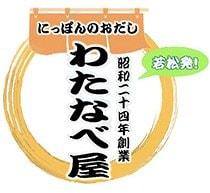 【出汁レシピその1】和風麻婆豆腐