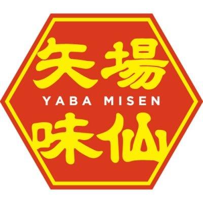 味仙/矢場店