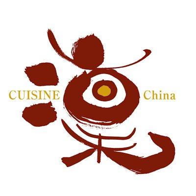 Cuisine China 凛