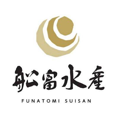 広島自然派牡蠣販売 舩富水産