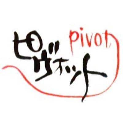 福岡/光触媒施工/pivot(ピヴォット)