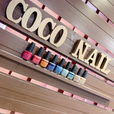 Nailsalon&school-coco.nail-[ココネイル]福岡 / 久留米 / ネイル専門 / スカルプ / ネイルサロン&スクール