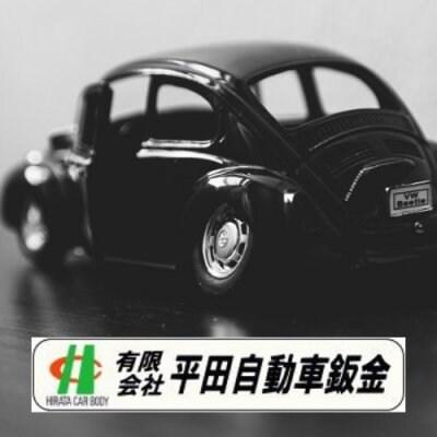 長野県松本市で車の鈑金塗装、修理なら平田自動車鈑金