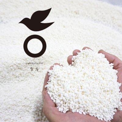 雪雀酒造|瀬戸内の優しい自然のなかで、 厳選した原料米と水、 そして杜氏の技が三位一体となって醸し出されたお酒