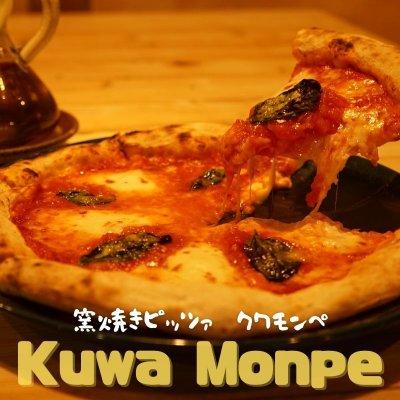 『Kuwa Monpe/クワモンペ』