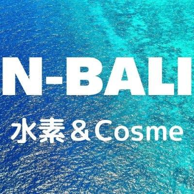 【 N-BALI Resort&Cosme 】エヌ-バリ リゾート&コスメ