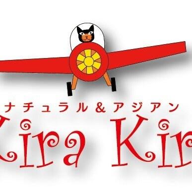 """″心の秘密基地 """" ☆☆☆☆☆☆  金土日 &  Kira Kira      (キンドビ&キラキラ)                      ときには 疲れた心を脱いで、ゴロン!""""心呼吸""""してみませんか?"""