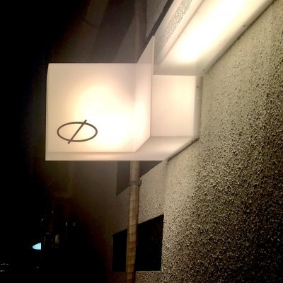 Φ・Phi・ファイ・路地裏ワインバー・イタリアン・オーガニック・テイクアウト・こども食堂・札幌・大通り