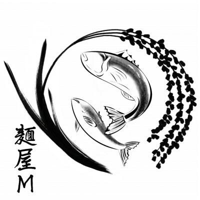 横浜の煮干そば|自家製手もみ麺|麺屋M