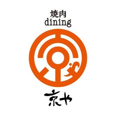 焼肉dining京や
