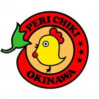 沖縄市美里にあるローストチキン&チキンオーバーライスの店「ペリペリチキン沖縄」