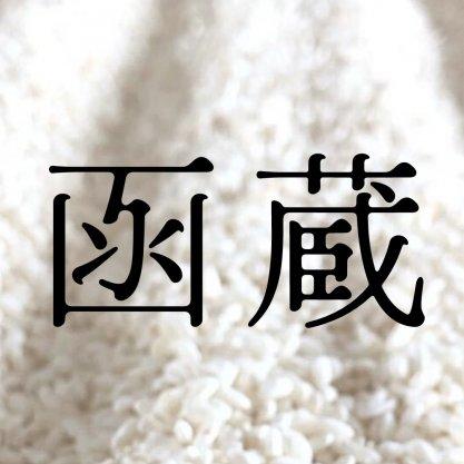 Hakko Class.