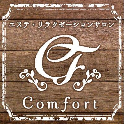 Comfort −コンフォート−