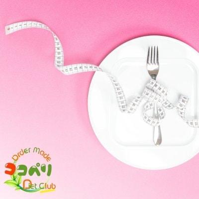 食べて痩せる オンラインダイエットクラブ・ココペリ