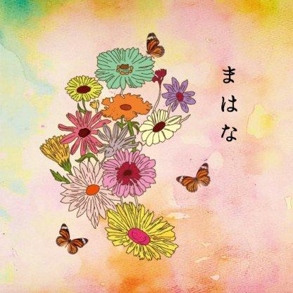Organic hair and make まはな