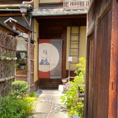 京都古民家カフェ卯sagiの一歩
