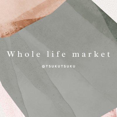 Whole Life Market TSUKUTSUKU|名古屋清須市|栄養補助食品販売/ブリーダー直売ドックフード