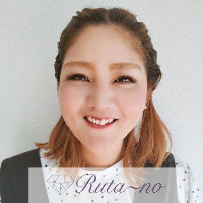 貴方が輝けるサロン/ネイルサロン&スクール/歯のセルフホワイトニングサロン/Ruta−no(ルターノ)