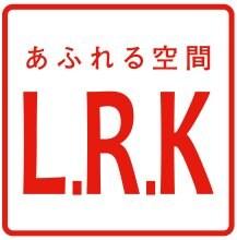 あふれる空間L.R.K