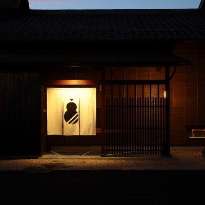 Hisagozushi ひさご寿し 近江八幡