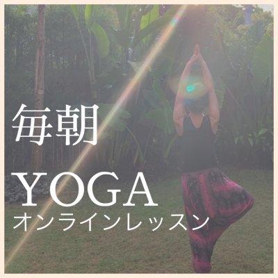 心と身体をハッピーに!練馬ヨガsola|シンギングボウル|癒し|ダイエット|朝活|健康習慣|柔軟性アップ|尿漏れ改善|初心者向け