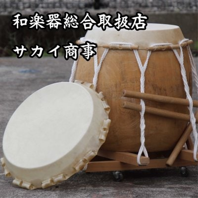 新潟県長岡市の和楽器総合取扱店/サカイ商事