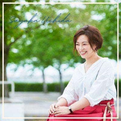 ひとり起業・店舗応援 ECサポートコンシェルジュ★さやさぽ