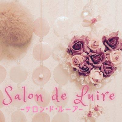 Salon de Luire|サロン・ド・ルーア