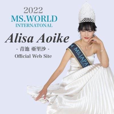 オンライン英会話ならMommy's English/マミーズイングリッシュ
