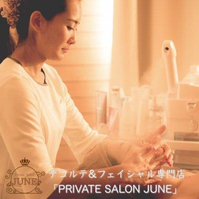 PRIVATE SALON JUNE
