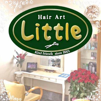 『Hair Art Little 』ヘアアートリトル